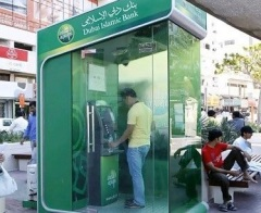 AD20111030752430-Dubai Islamic B