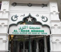 Hanoi_Mosque