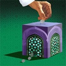 islamic_piggy_bank