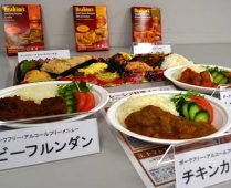 Japan-Expands-Muslim-Friendly-Airports