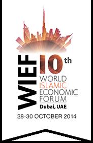 wief-logo