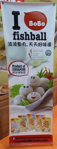 Product from Singapore