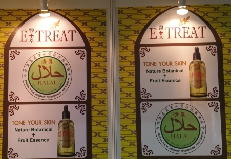 Taiwan's beauty halal products