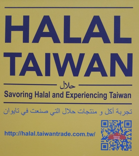 Taiwan offers Halal Products