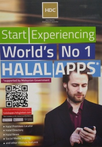 Get your Halal Apps on your smart devices